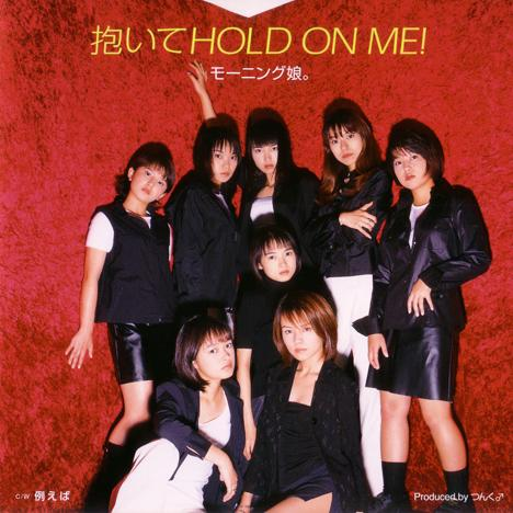 Daite HOLD ON ME! by Morning Musume