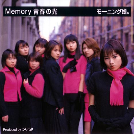 Happy Night by Morning Musume