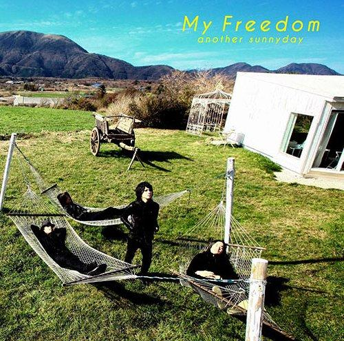 Album My Freedom by Salyu