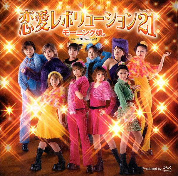 Renai Revolution 21 by Morning Musume