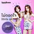 Girls On Top - Neko Jump