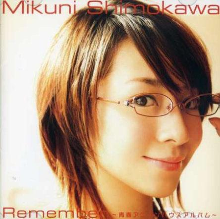 Bài hát Kimi Ga Iru Kara - Mikuni Shimokawa
