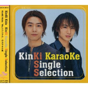 Album KinKi KaraoKe Single Selection by KinKi Kids