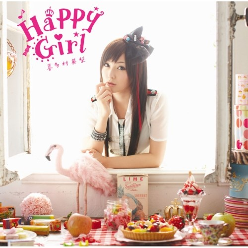 Single Happy Girl by Eri Kitamura
