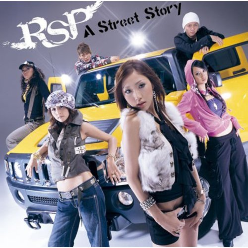 Single A Street Story by RSP
