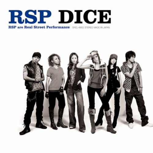 Album DICE by RSP