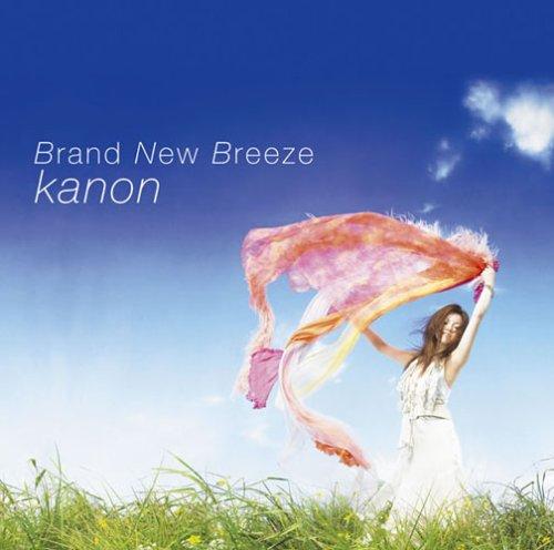 Brand New Breeze [La Corda D'oro] - Kanon - Lyrics - YouTube