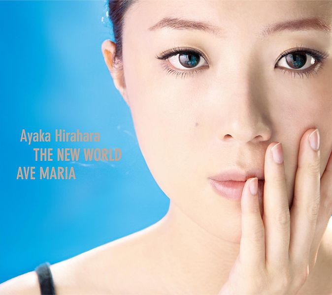 Kaze No Naka No Seesaw Game: Videos Of Ayaka Hirahara (36)