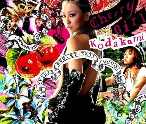 Single Cherry Girl/Unmei by Koda Kumi