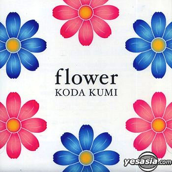 Single flower by Koda Kumi