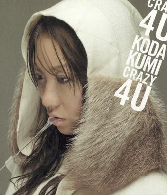 Single Crazy 4 U by Koda Kumi