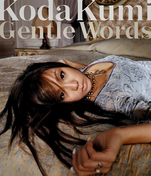 Single Gentle Words by Koda Kumi