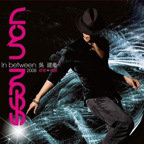 Album In Between 2008 New Songs & Greatest Hits Collection by Vanness Wu