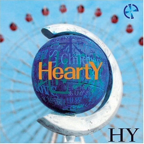 Album HeartY by HY