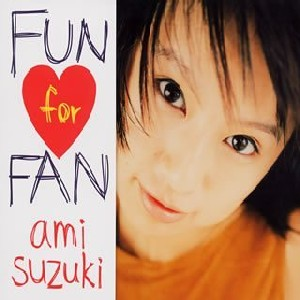 Don't Need to Say Goodbye by Ami Suzuki