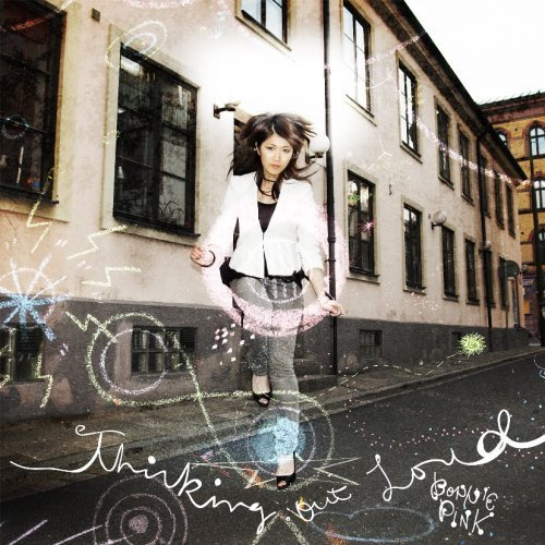 Album Thinking Out Loud by BONNIE PINK