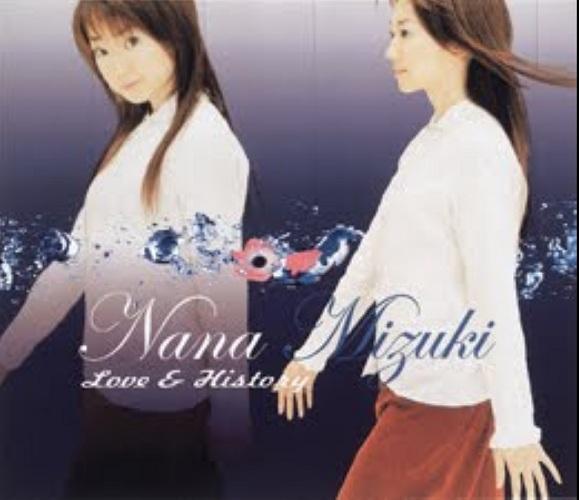 水樹奈々 (Nana Mizuki):Cosmic Love Lyrics | …