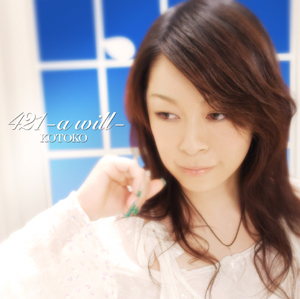 Single 421: A Will by KOTOKO