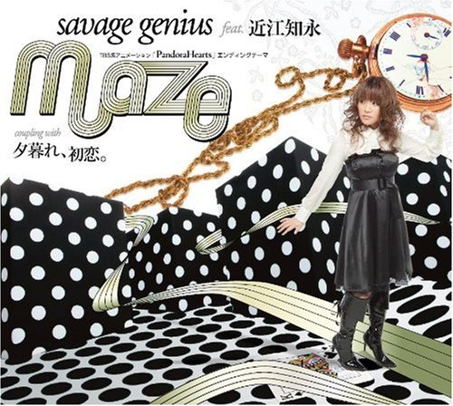 Single Maze feat. Ohmi Tomoe by savage genius