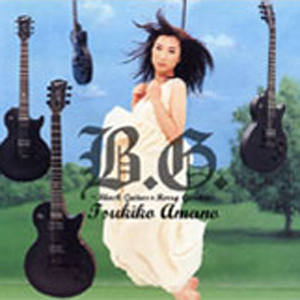 Single B.G ~Black Guitar + Berry Garden~ by Tsukiko Amano
