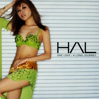 One Love by HAL