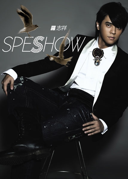 Album Speshow by Show Luo