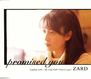Single promised you by Zard