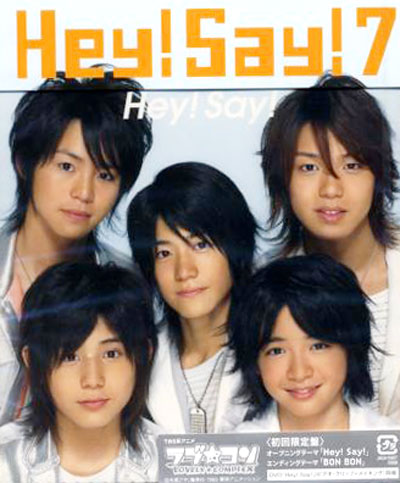 Single Hey! Say! by Hey! Say! JUMP