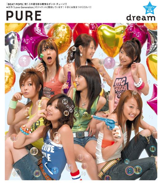 Single PURE by Dream