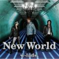 New World - w-inds.