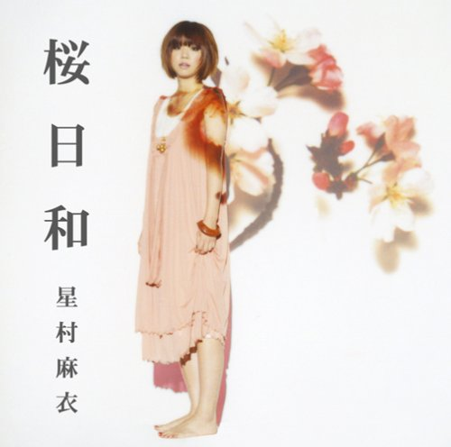 Merry Go Round Mai Hoshimura 4sh