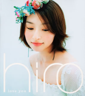 Single love you by Hiro