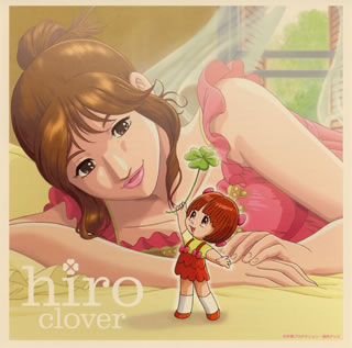 Single clover by Hiro