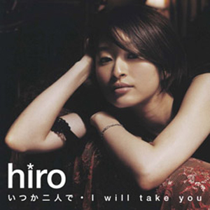 Single Itsuka Futaride (いつか二人で) /I will take you by Hiro