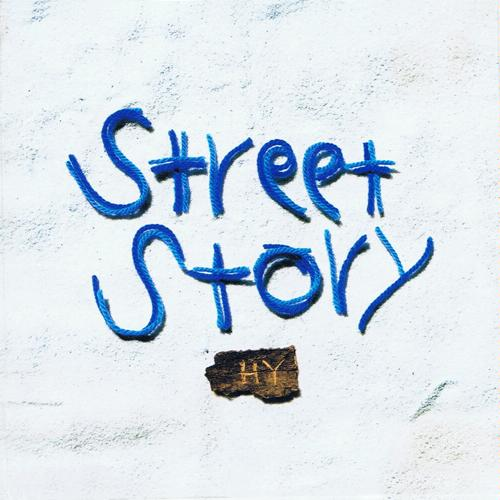 Album Street Story by HY