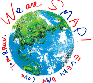 Album We are SMAP! by SMAP