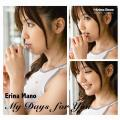 My Days For You by Erina Mano