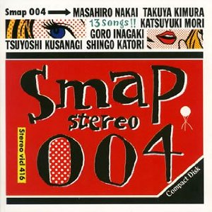 Album SMAP 004 by SMAP