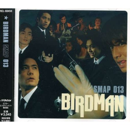 Album BIRDMAN〜SMAP 013 by SMAP