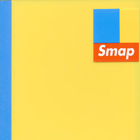 Album S map〜SMAP 014 by SMAP
