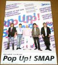 Everybody - SMAP