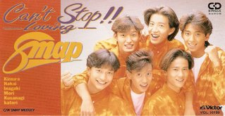 Single Can't Stop!! -LOVING- by SMAP