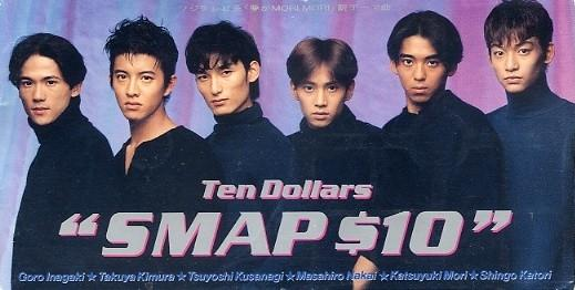 Single $10 (Ten Dollars) by SMAP