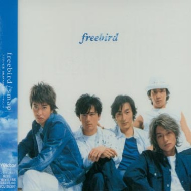 Single freebird by SMAP