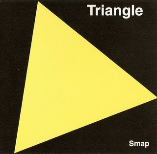 Single Triangle by SMAP