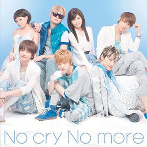 Single No cry No more by AAA