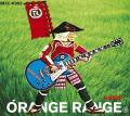 UN ROCK STAR - ORANGE RANGE