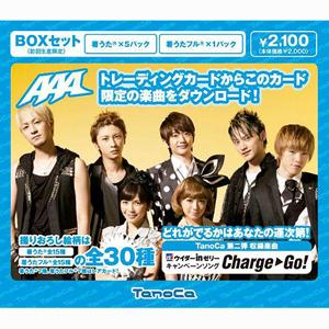 Single Charge ▶ Go! by AAA