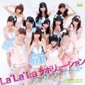 La*La*La Revolution (La*La*Laラボリューション) - Afilia Saga