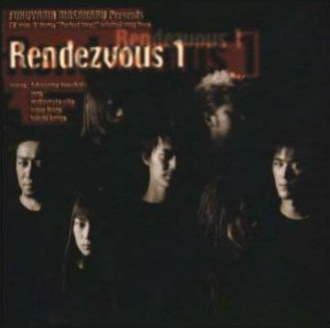 Album Rendezvous 1 - Perfect Love by Masaharu Fukuyama